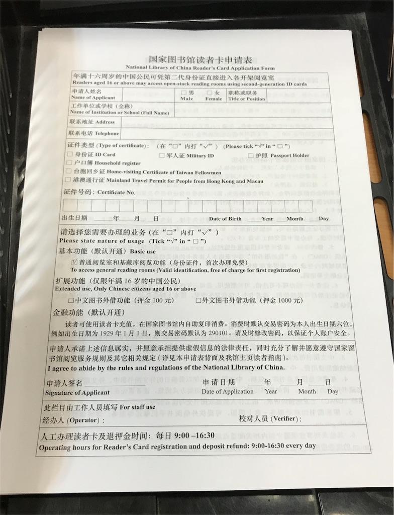 f:id:chunhua1223:20180515215541j:image