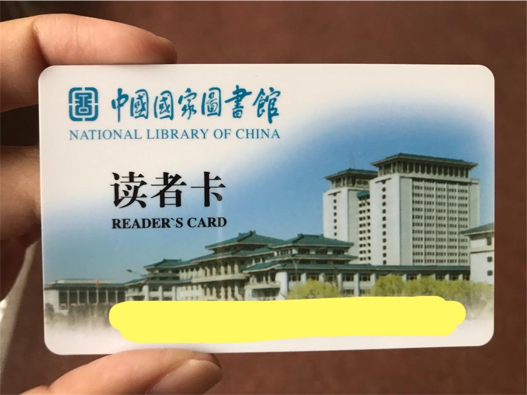 f:id:chunhua1223:20180515220554j:image