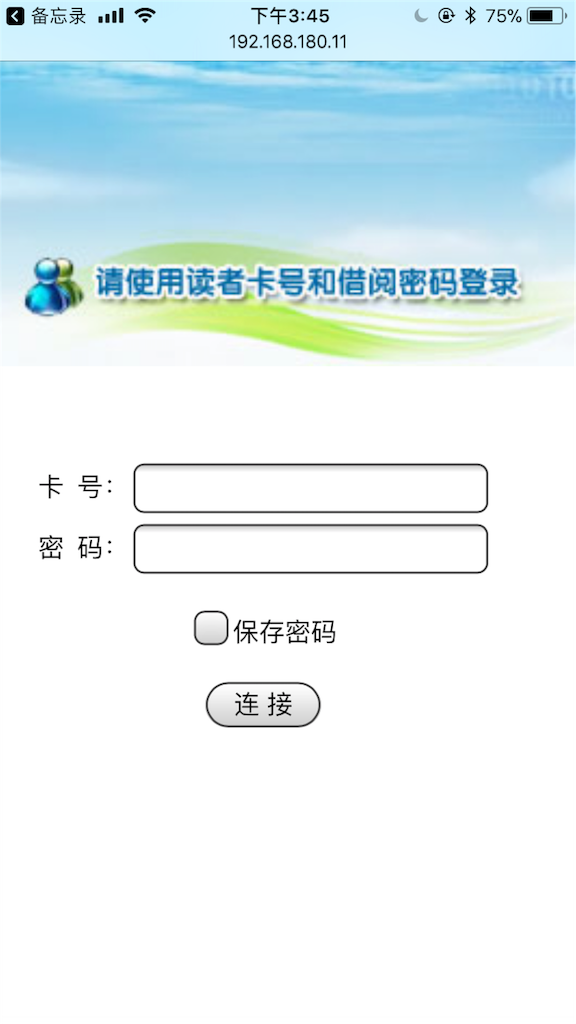 f:id:chunhua1223:20180515231411p:image