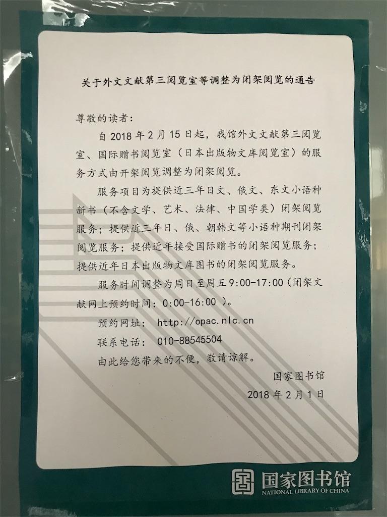 f:id:chunhua1223:20180515234708j:image