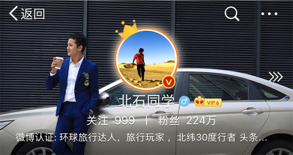 f:id:chunhua1223:20180517150824j:image
