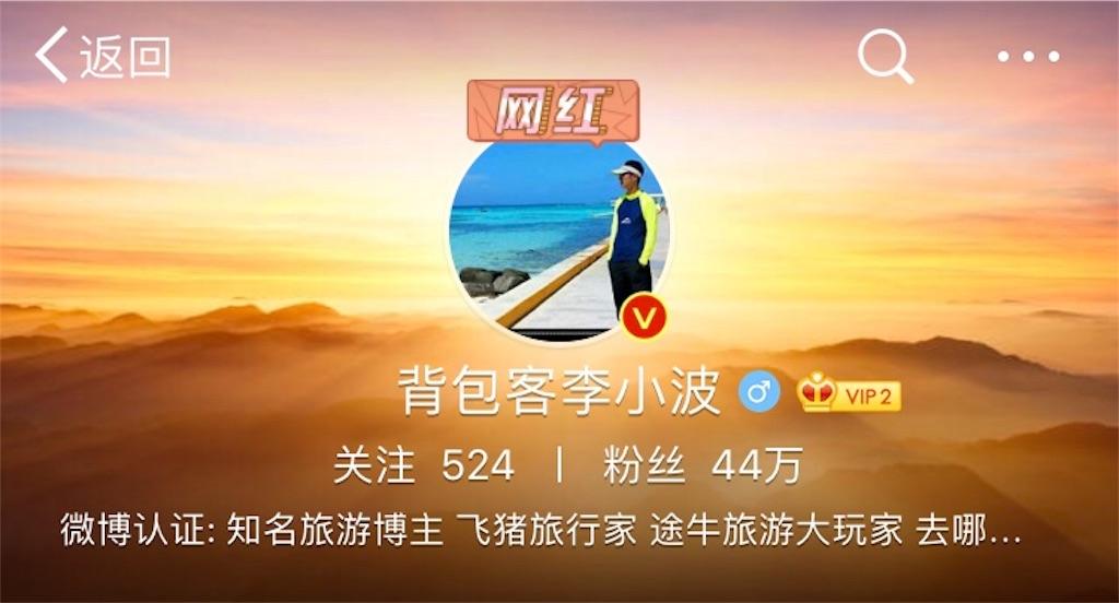 f:id:chunhua1223:20180517150844j:image