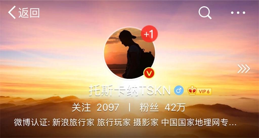 f:id:chunhua1223:20180517151024j:image