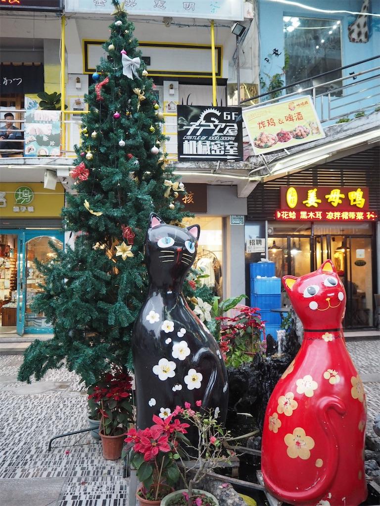 f:id:chunhua1223:20180520020225j:image