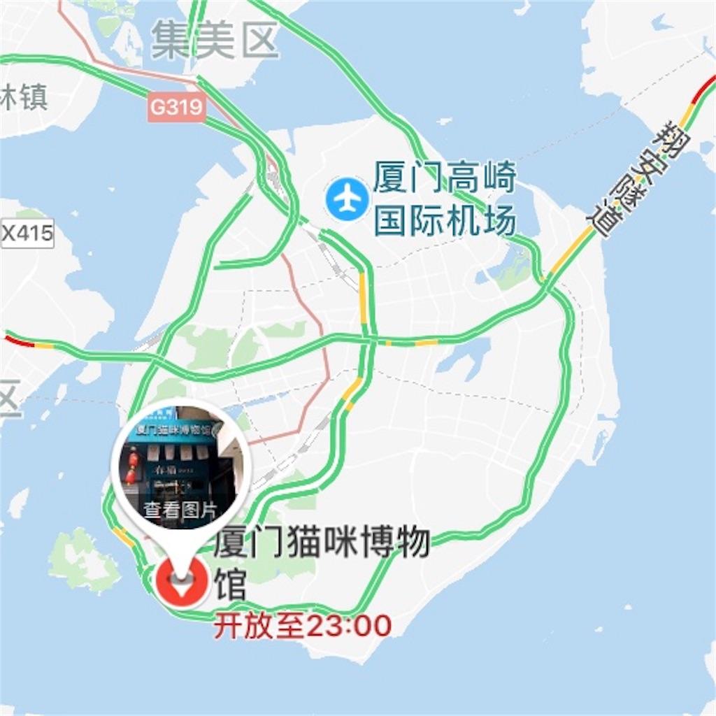 f:id:chunhua1223:20180520194516j:image