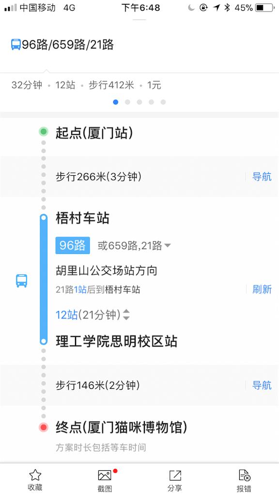 f:id:chunhua1223:20180520194820p:image