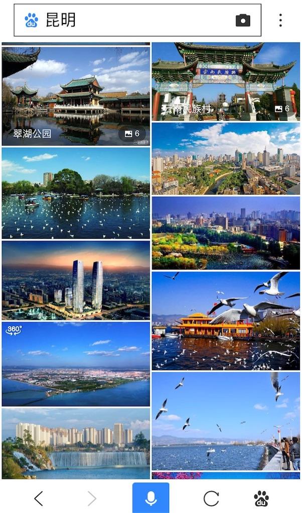 f:id:chunhua1223:20180522172556j:image