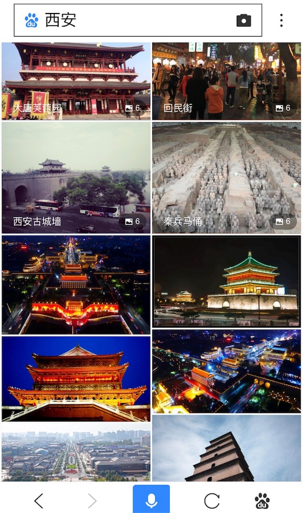 f:id:chunhua1223:20180522173031j:image