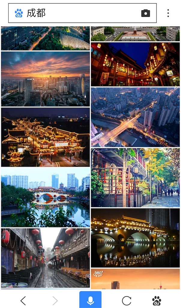 f:id:chunhua1223:20180522173345j:image
