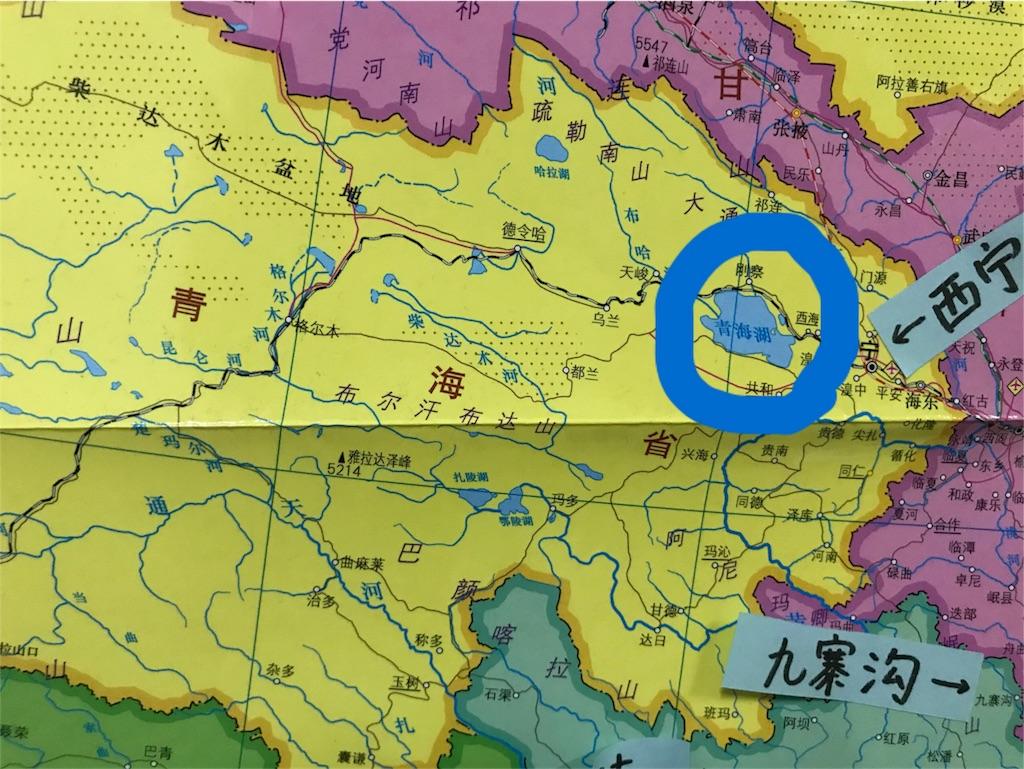 f:id:chunhua1223:20180522193548j:image