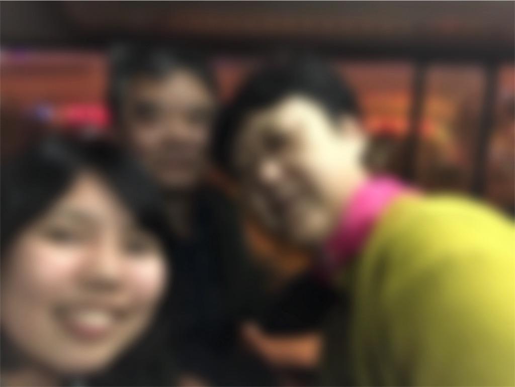f:id:chunhua1223:20180522194227j:image