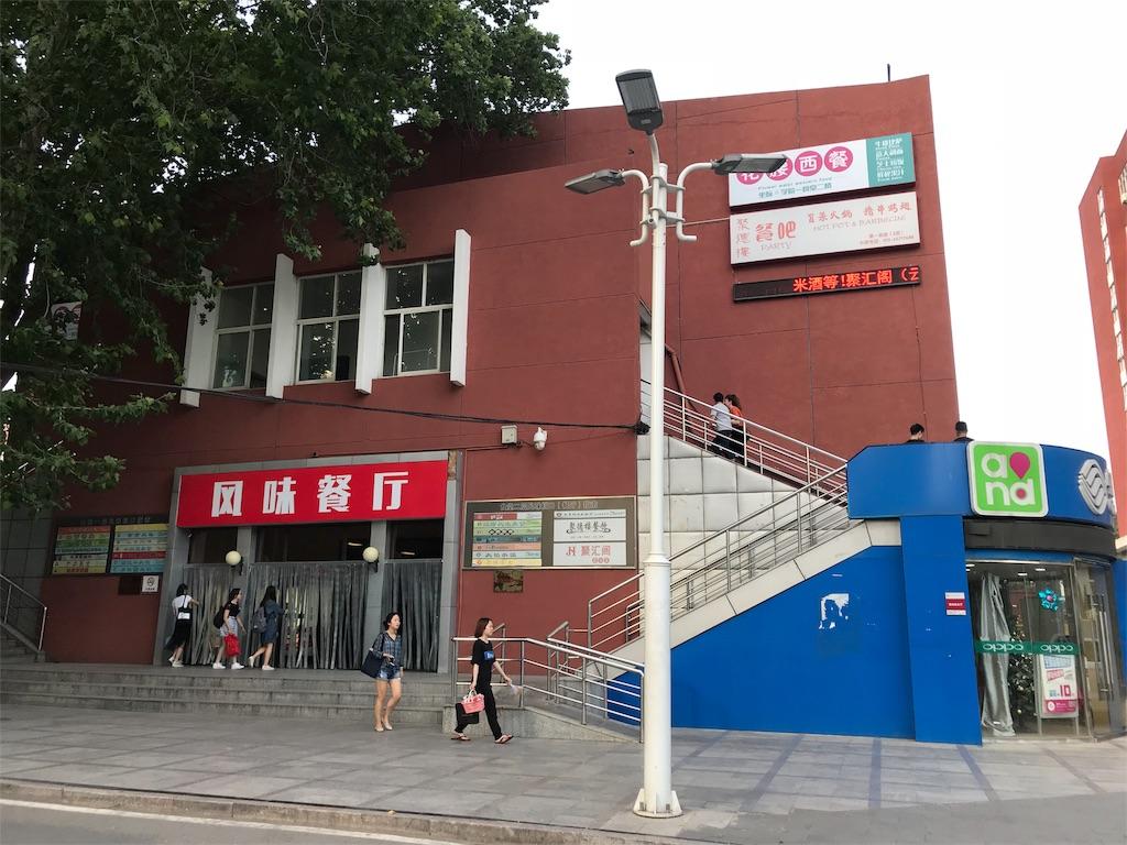 f:id:chunhua1223:20180527192732j:image