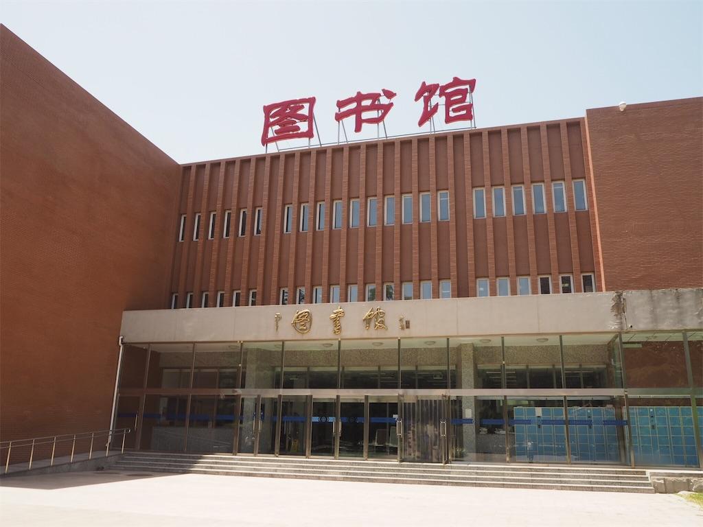 f:id:chunhua1223:20180527193257j:image