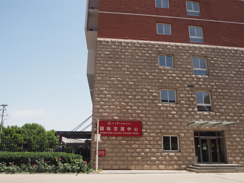f:id:chunhua1223:20180527193314j:image