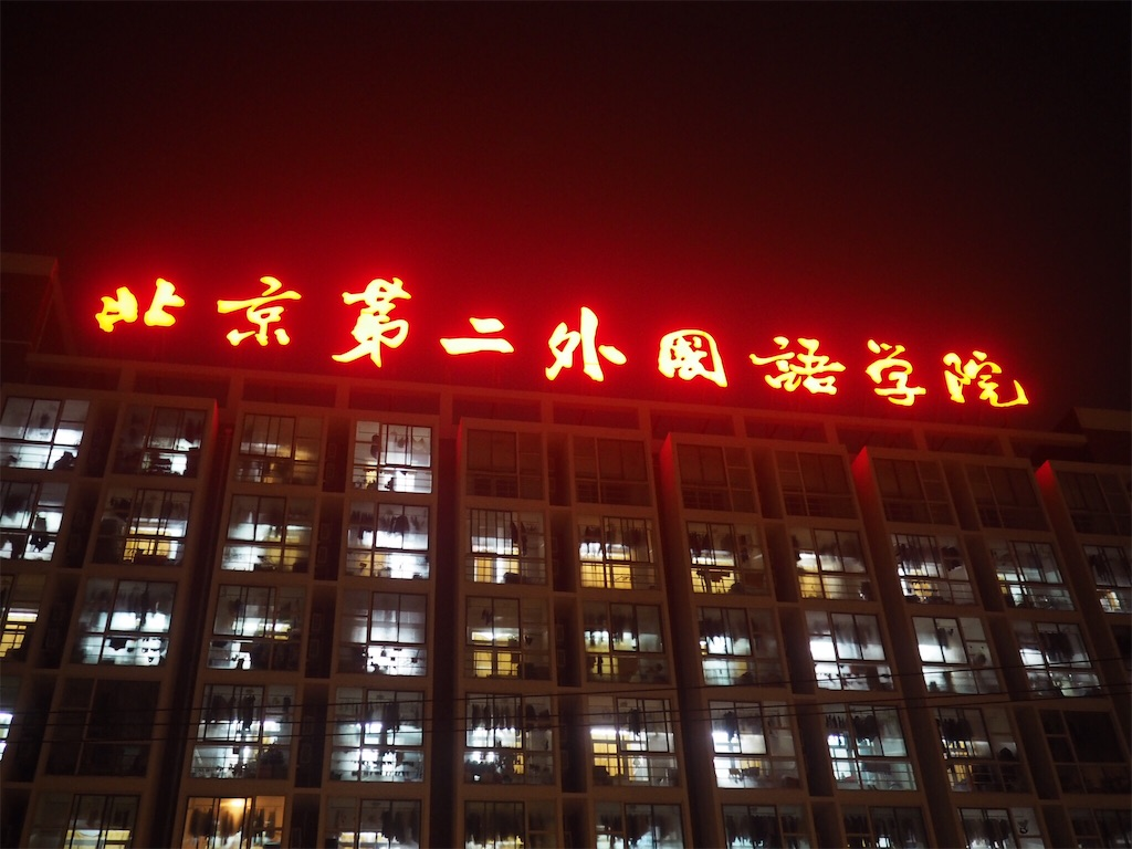 f:id:chunhua1223:20180527200327j:image