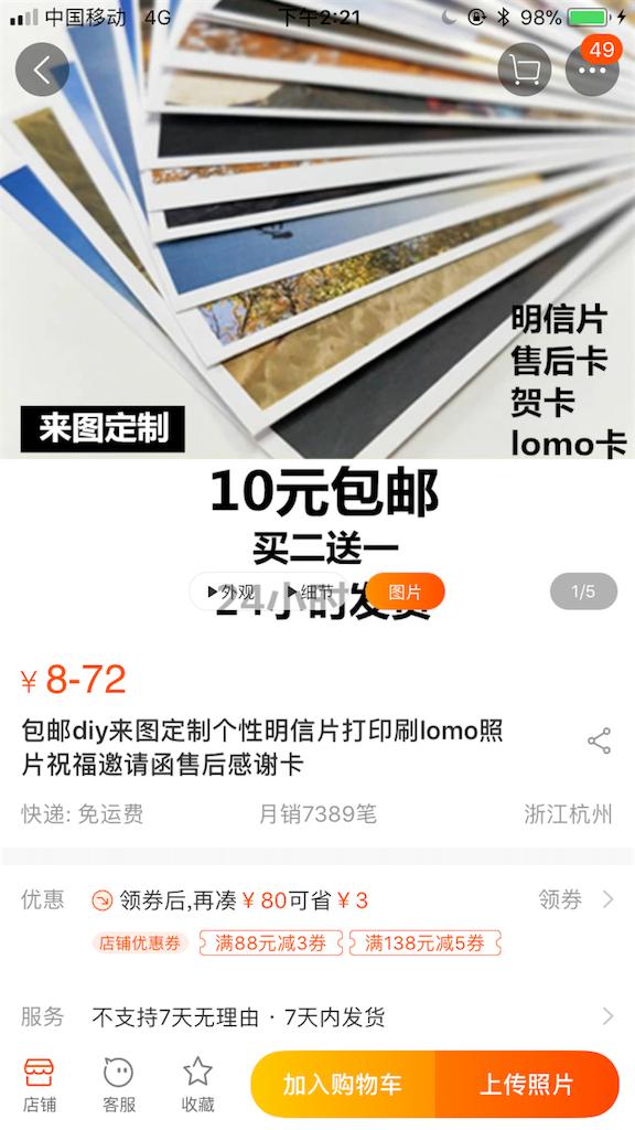 f:id:chunhua1223:20180531152759p:image