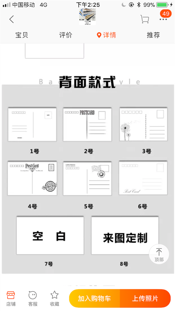 f:id:chunhua1223:20180531153330p:image