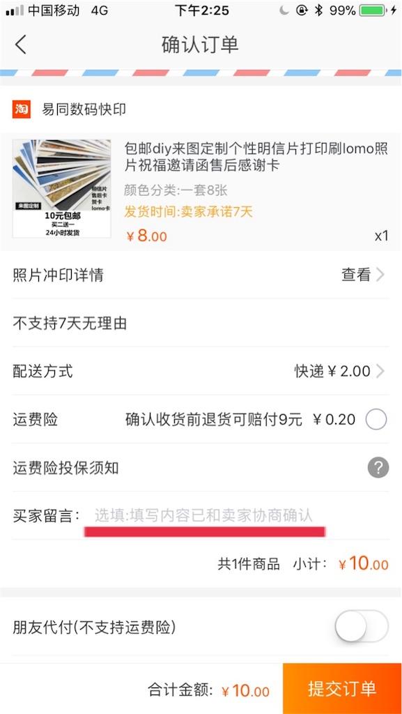 f:id:chunhua1223:20180531155818j:image