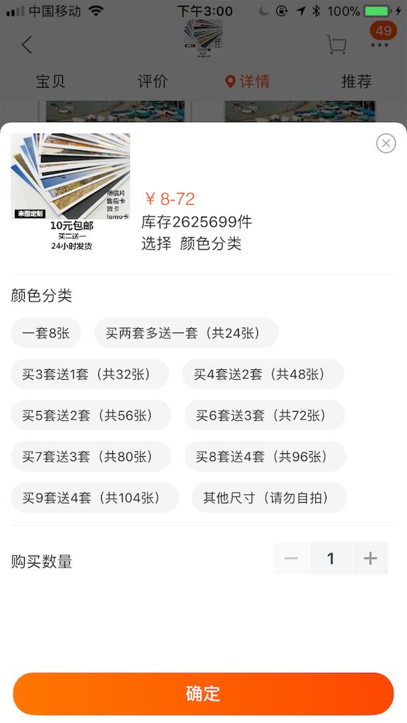 f:id:chunhua1223:20180531160051p:image