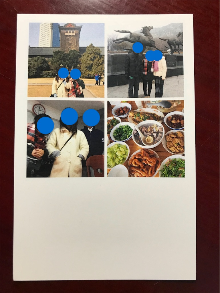 f:id:chunhua1223:20180531161846j:image