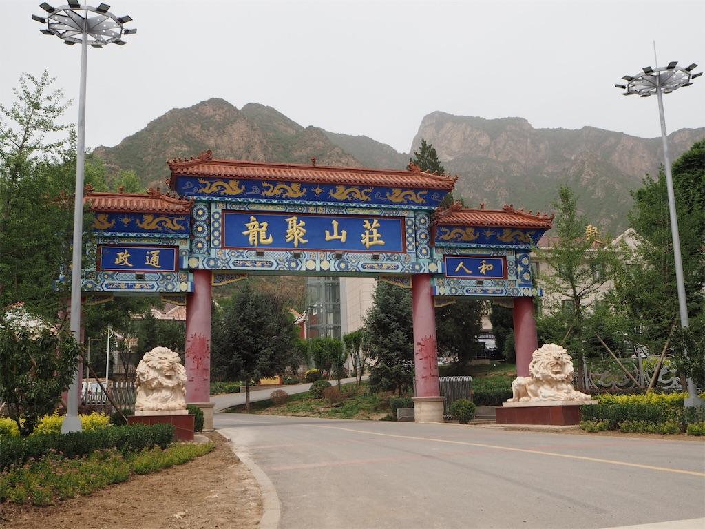 f:id:chunhua1223:20180604113148j:image