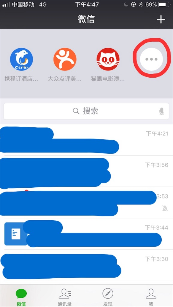 f:id:chunhua1223:20180604220500j:image