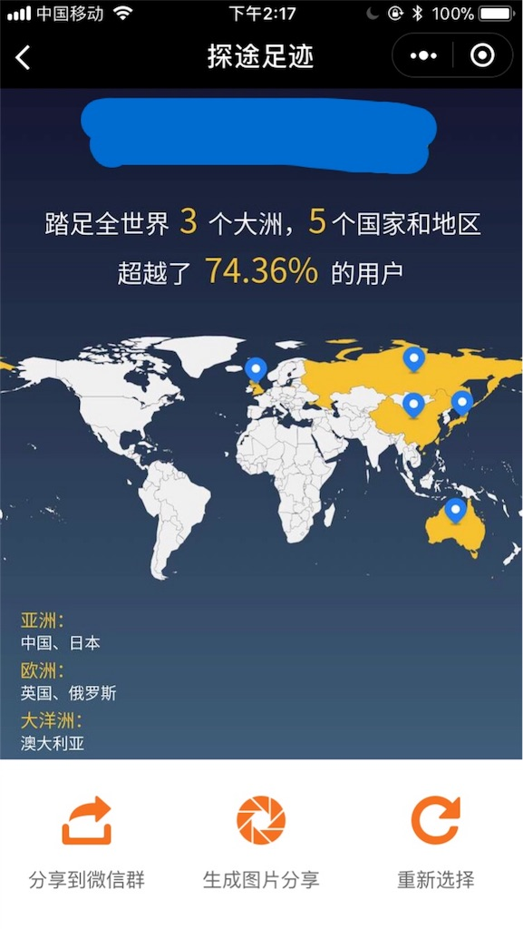 f:id:chunhua1223:20180604223249j:image