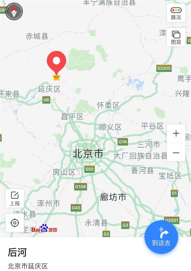 f:id:chunhua1223:20180605131529j:image