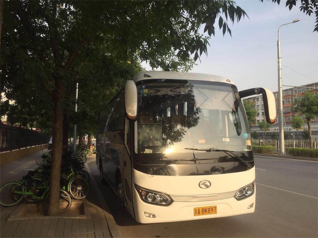 f:id:chunhua1223:20180605132809j:image