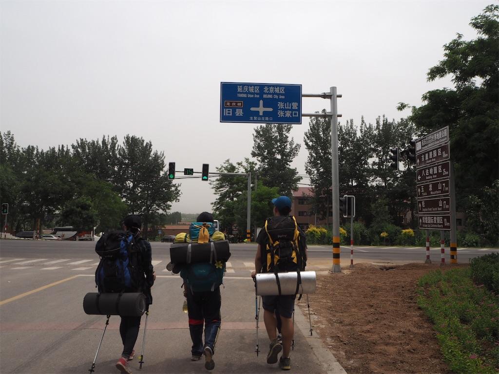 f:id:chunhua1223:20180605135729j:image