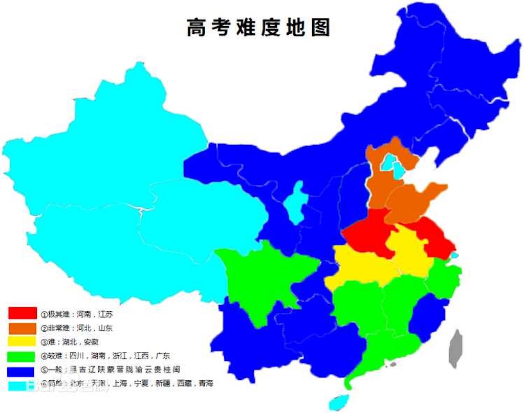 f:id:chunhua1223:20180606214518j:image