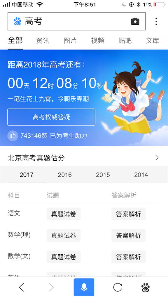 f:id:chunhua1223:20180606215212p:image
