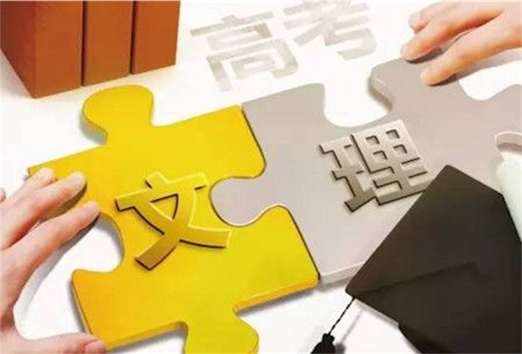 f:id:chunhua1223:20180606215832j:image