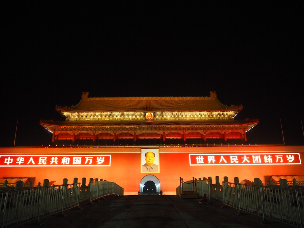 f:id:chunhua1223:20180608223040j:image