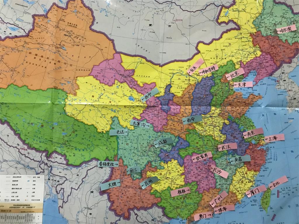 f:id:chunhua1223:20180608223334j:image