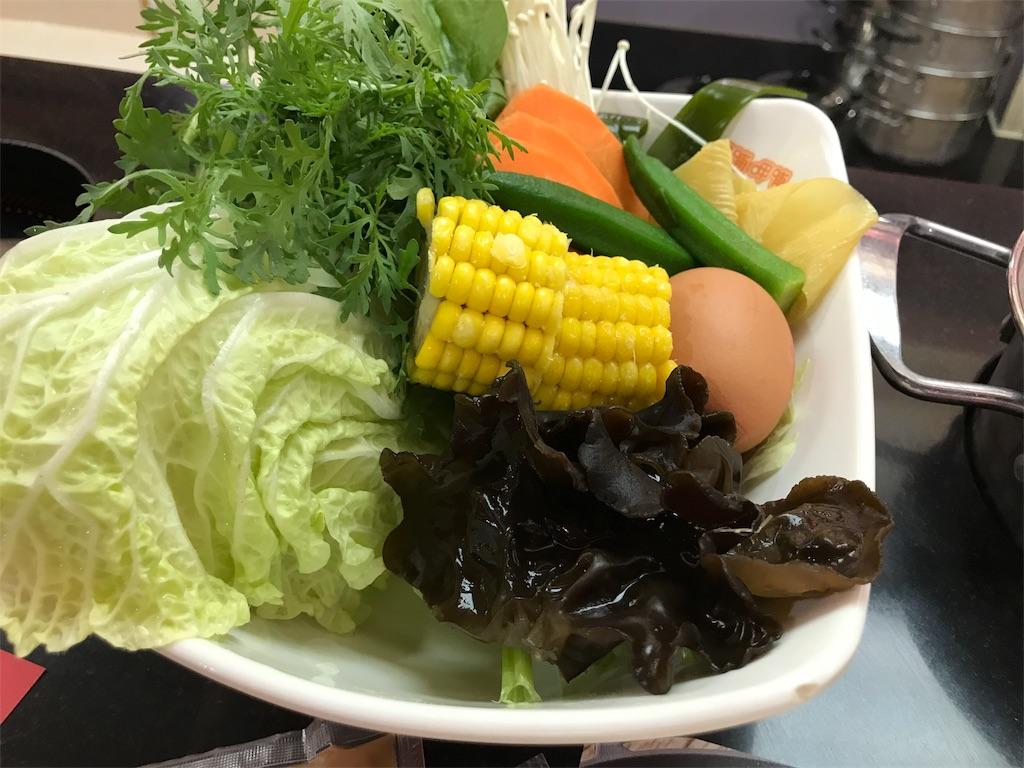 f:id:chunhua1223:20180610094646j:image
