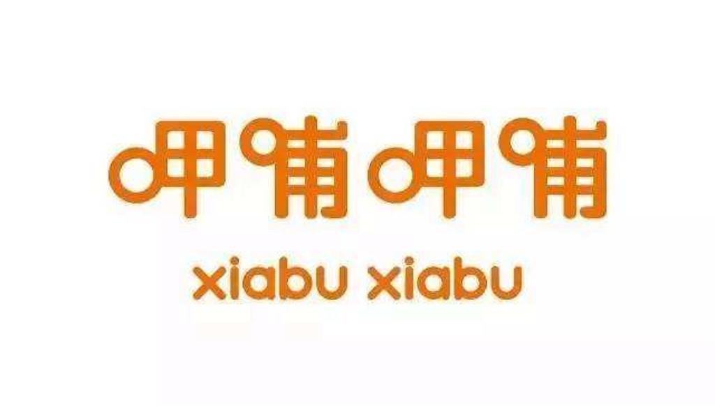 f:id:chunhua1223:20180610100121j:image