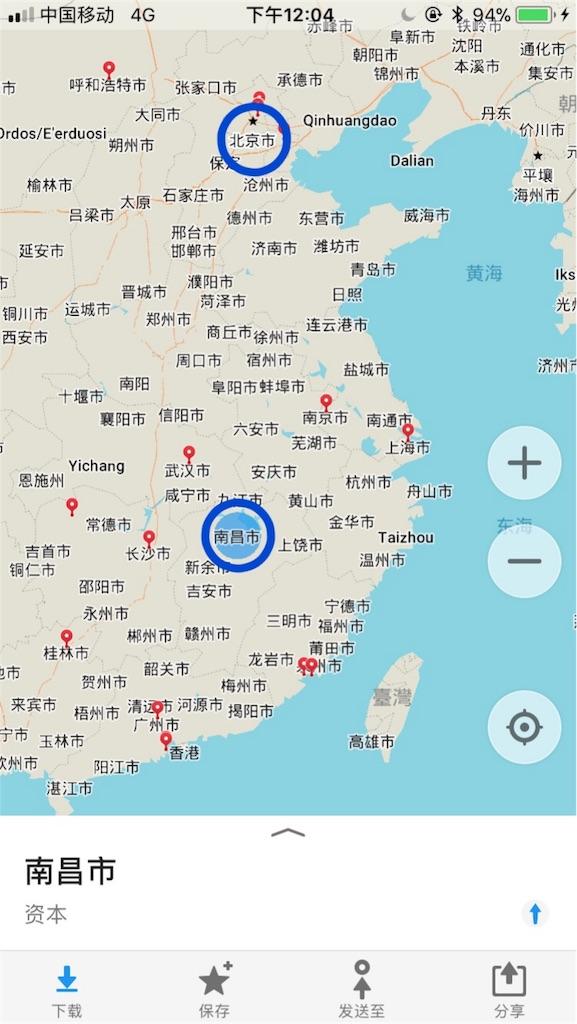f:id:chunhua1223:20180610130704j:image