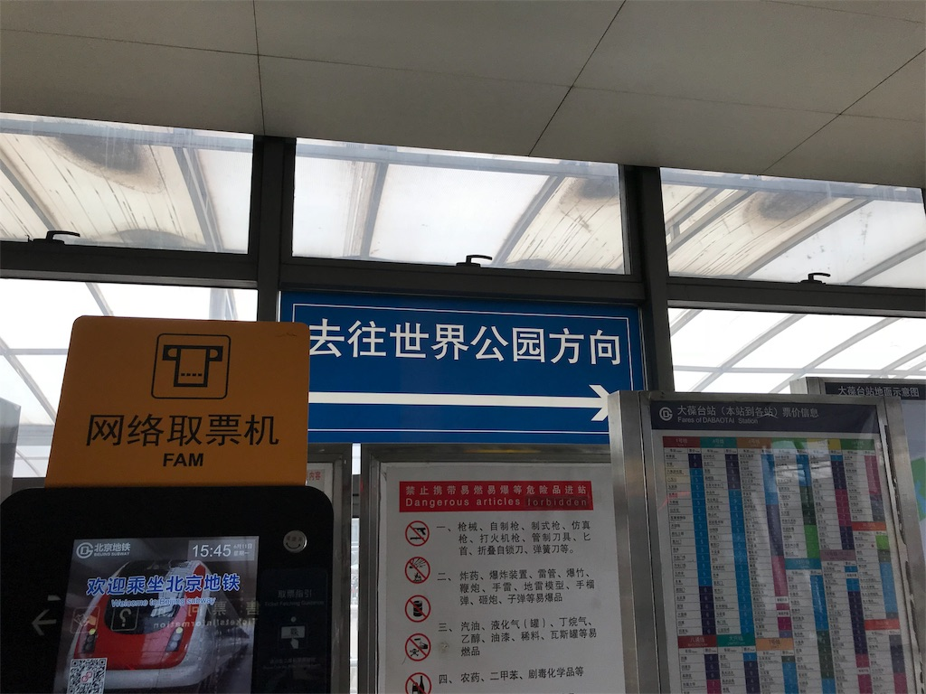 f:id:chunhua1223:20180612162852j:image