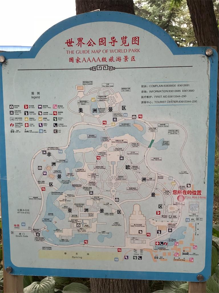 f:id:chunhua1223:20180612163344j:image