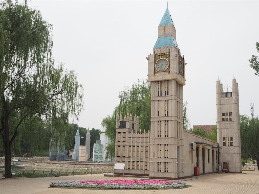f:id:chunhua1223:20180612172514j:image