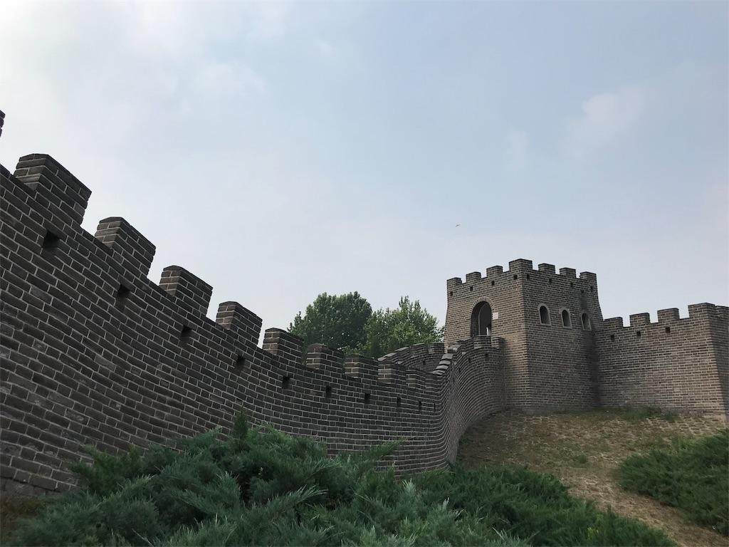 f:id:chunhua1223:20180612173246j:image