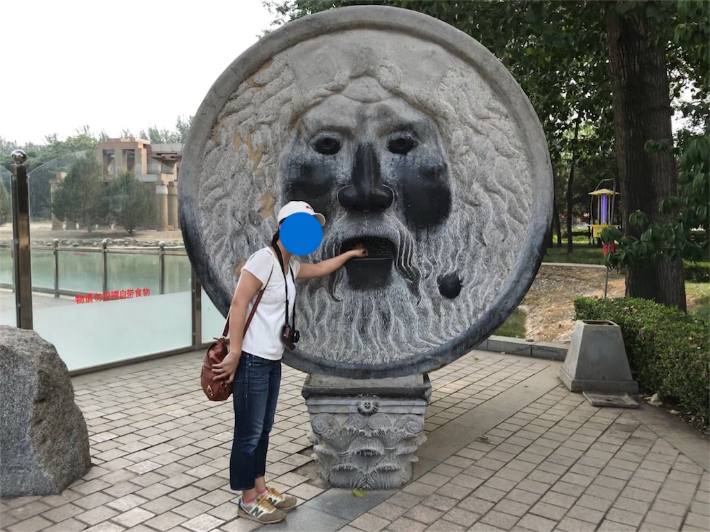 f:id:chunhua1223:20180612180101j:image