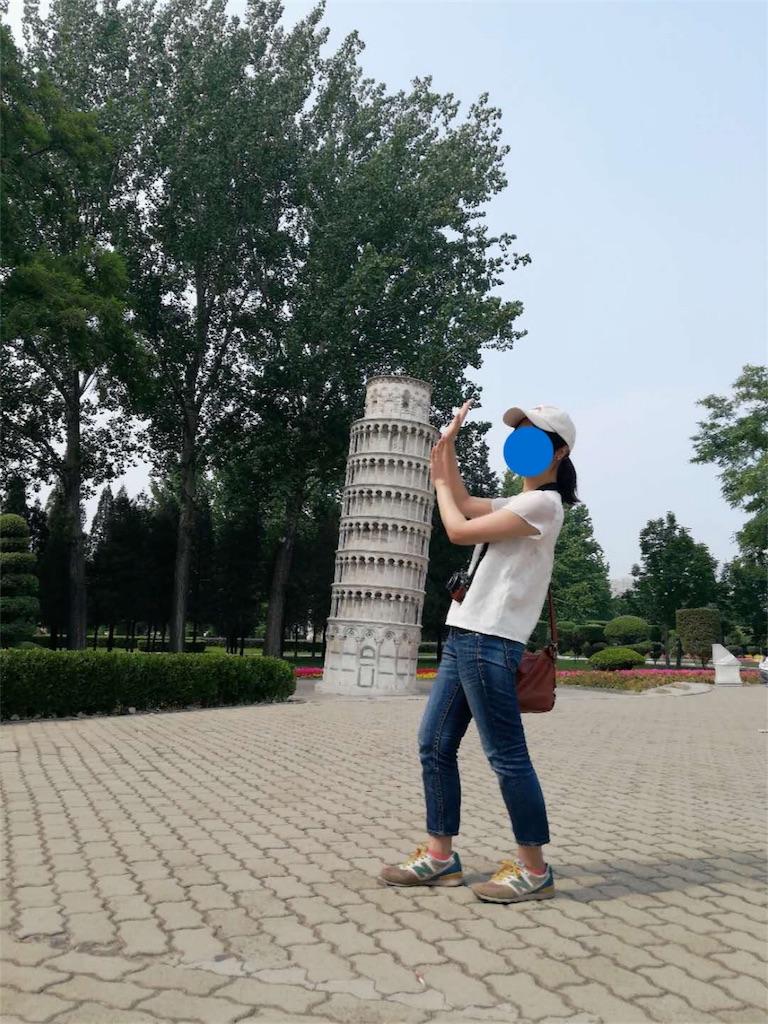f:id:chunhua1223:20180612180231j:image