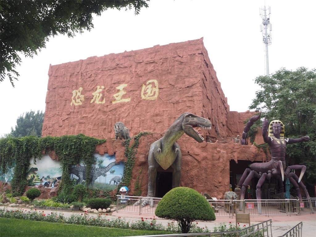 f:id:chunhua1223:20180612185034j:image