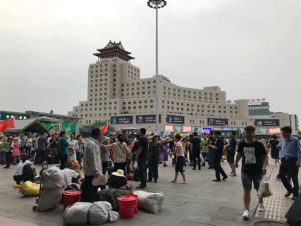 f:id:chunhua1223:20180617211326j:image