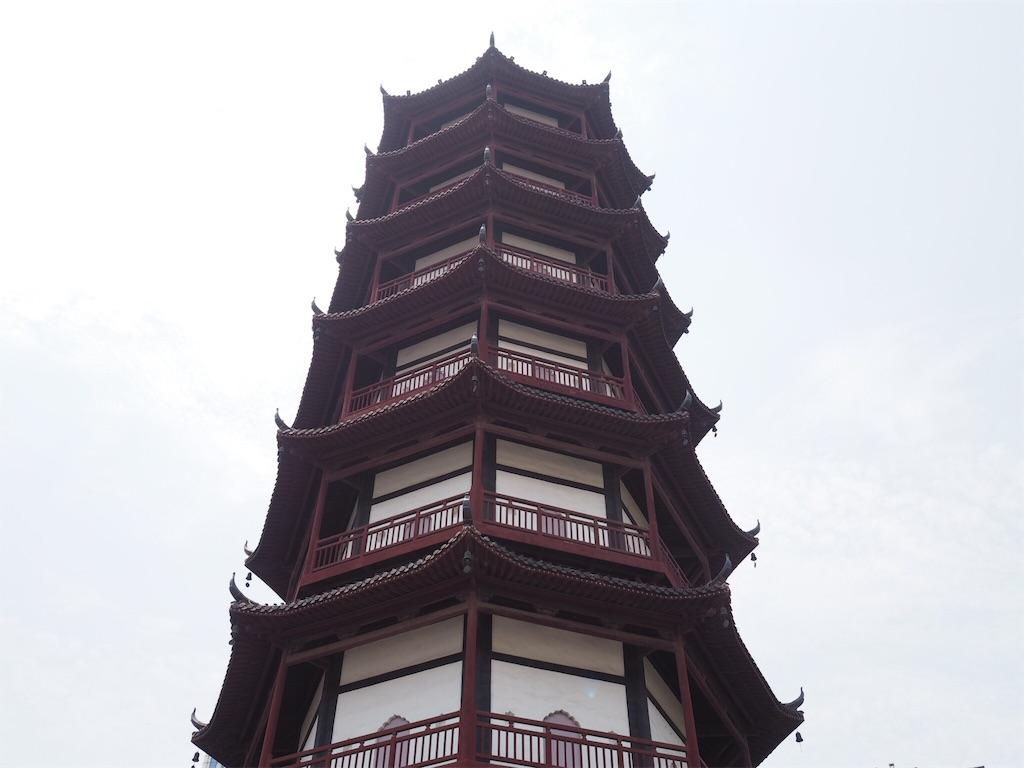 f:id:chunhua1223:20180618093050j:image