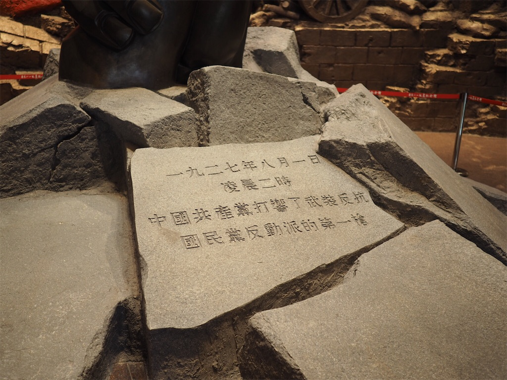 f:id:chunhua1223:20180618093249j:image