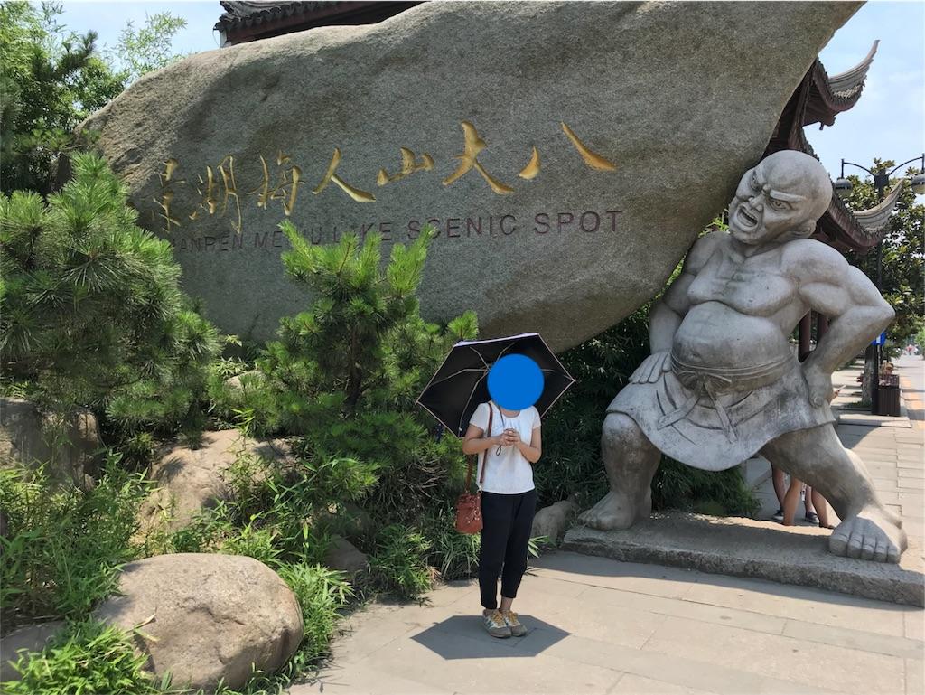 f:id:chunhua1223:20180618093346j:image