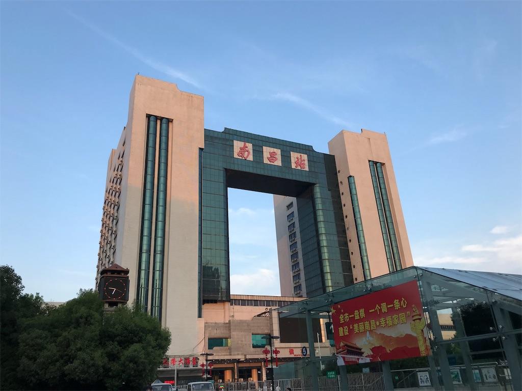 f:id:chunhua1223:20180618154118j:image